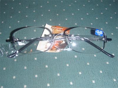 Dioptrické okuliare na čítanie M2016 +1,0