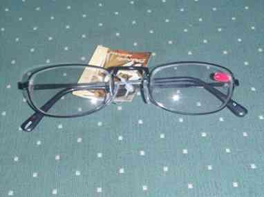 Dioptrické okuliare na diaľku mínusky - M2030 -1,5