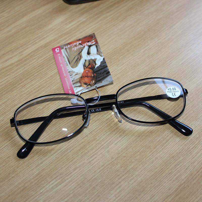 Dioptrické okuliare na čítanie čierne M141 + 5,0